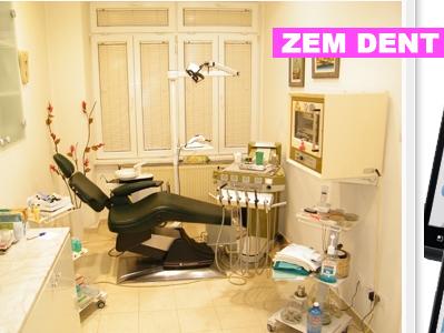 Izbeljivanje zuba cena subotica